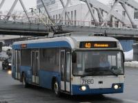 Москва. АКСМ-321 №7880