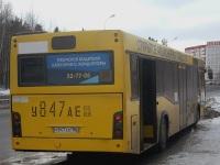МАЗ-103.485 у847ае