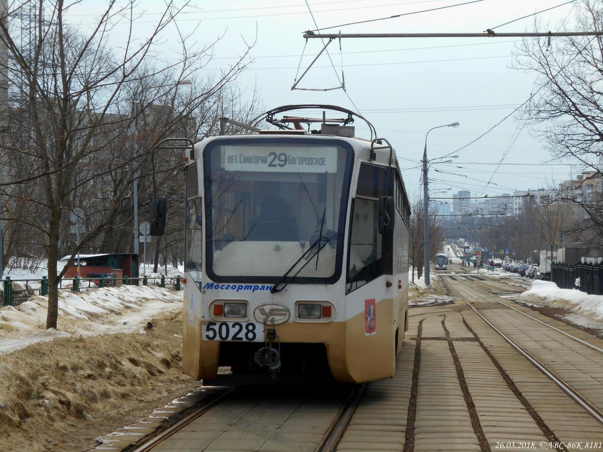 Москва. 71-619К (КТМ-19К) №5028
