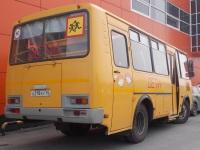 Курган. ПАЗ-32053-70 о218ку