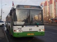 Москва. ЛиАЗ-5292.20 ву583
