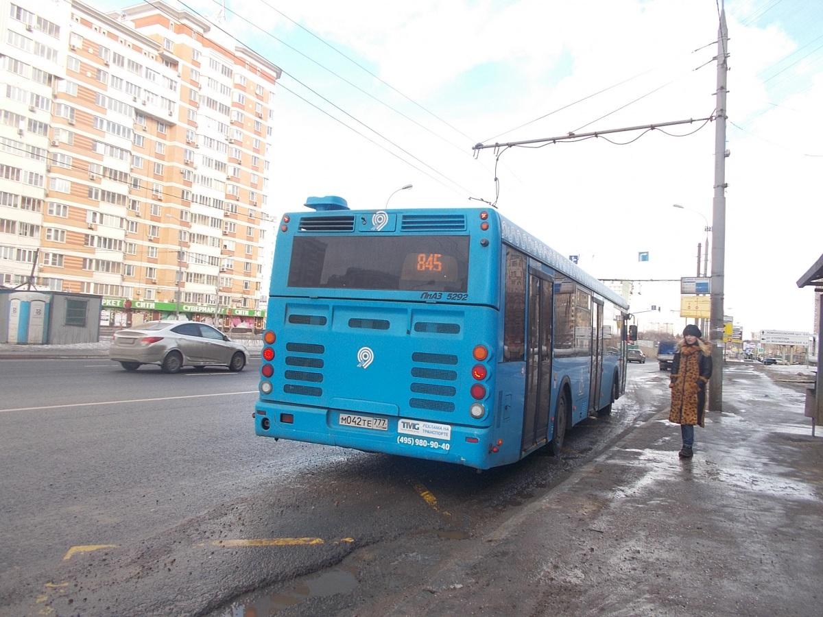 Москва. ЛиАЗ-5292.65 м042те
