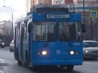 Москва. ЗиУ-682ГМ №3364