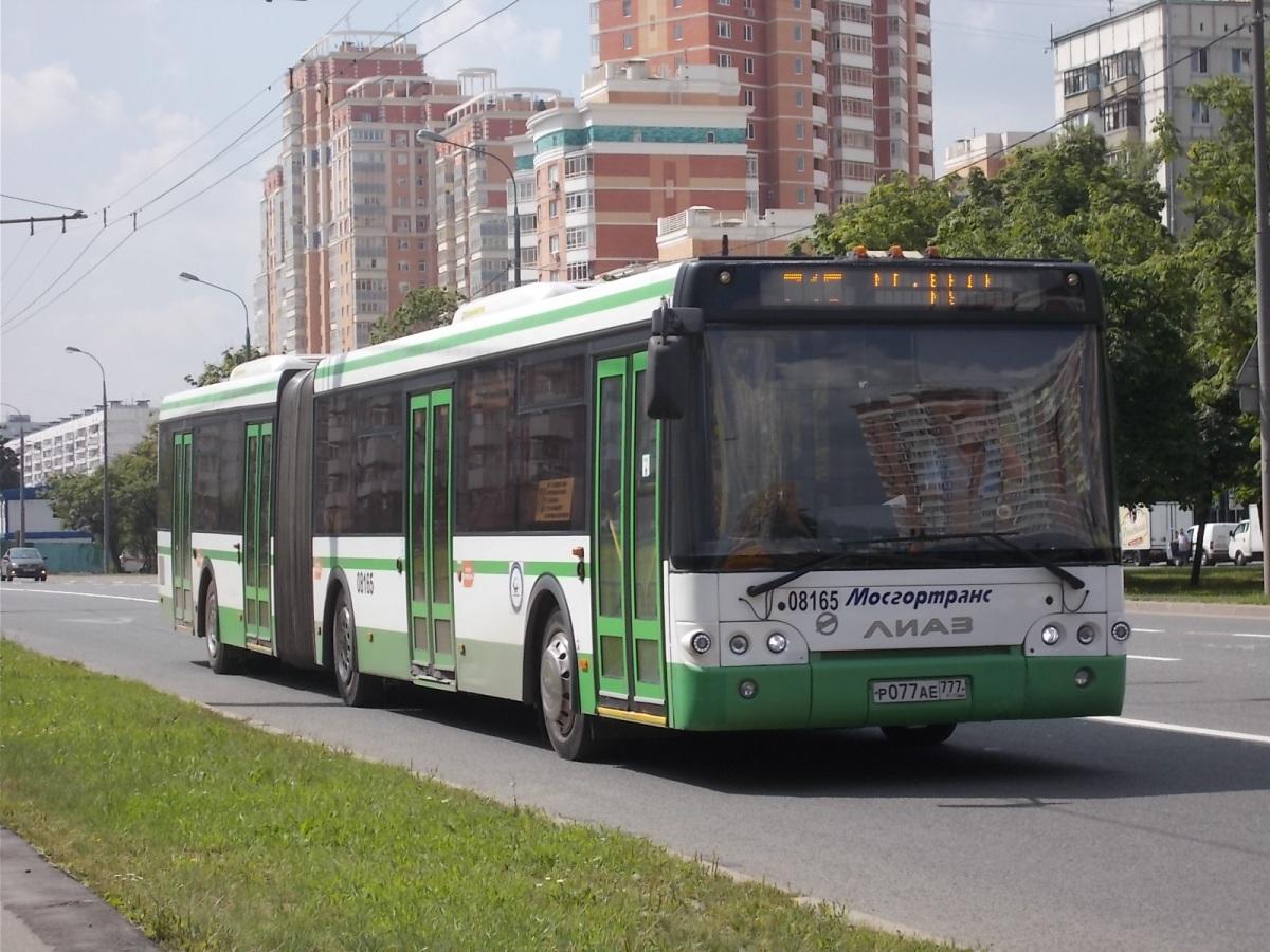 Москва. ЛиАЗ-6213.22 р077ае
