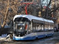 Москва. 71-931М №31141