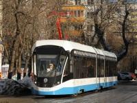 Москва. 71-931М №31123