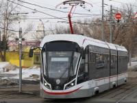 Москва. 71-931М №31105