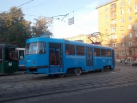 Москва. Tatra T3 (МТТЧ) №1401
