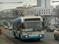 Москва. АКСМ-321 №8532