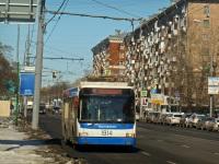 Москва. ВМЗ-5298.01 (ВМЗ-463) №1914