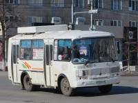 Курган. ПАЗ-32054 е522ме