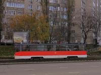 Краснодар. КТМ-5М3Р8 №539