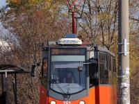 КТМ-5М3Р8 №351