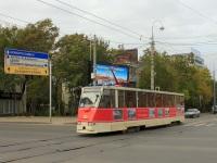 КТМ-5М3Р8 №525