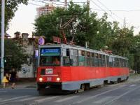 Краснодар. 71-605 (КТМ-5) №313, 71-605 (КТМ-5) №306