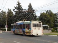 ТролЗа-5275.05 №50
