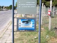 Варна. Информационная стела на автобусной остановке «Ботаническа градина»