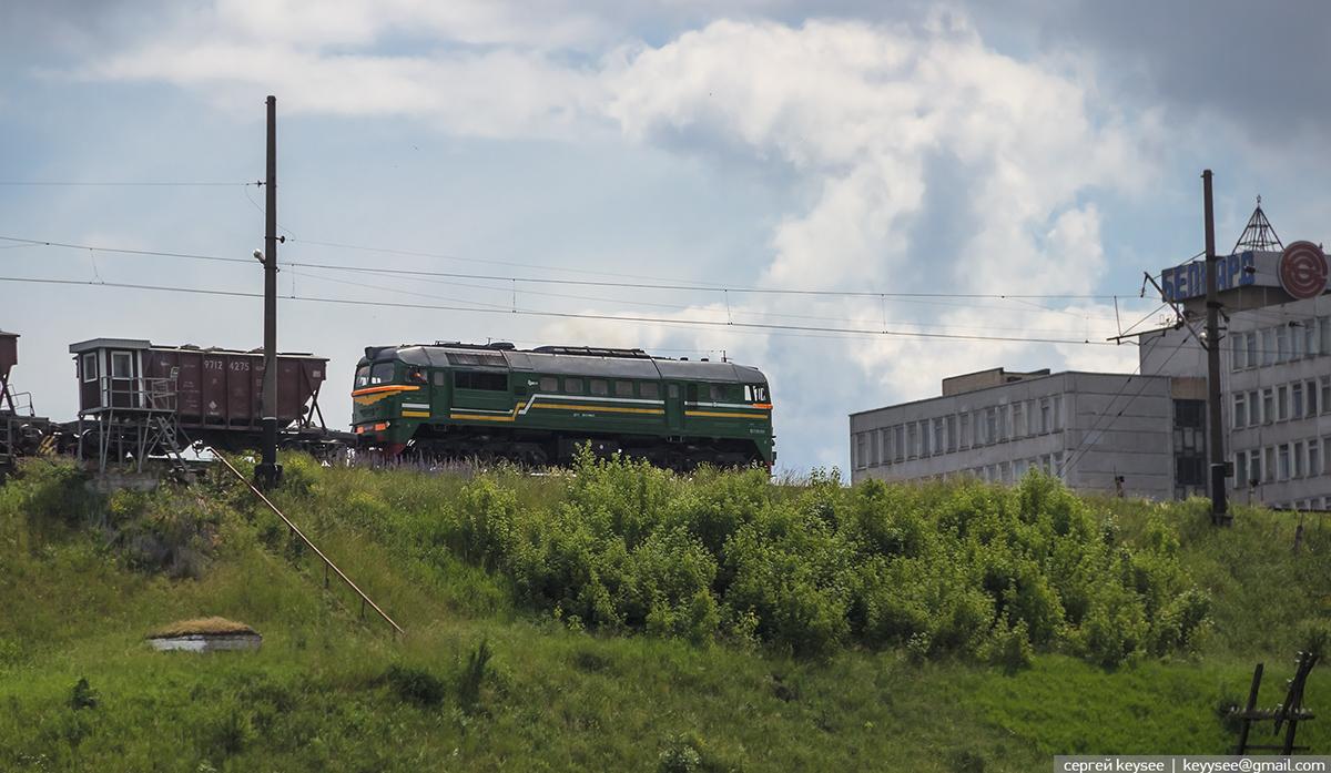 Гродно. М62-1610
