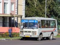 Белогорск. ПАЗ-32054 ае874