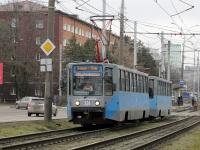 Краснодар. 71-608К (КТМ-8) №235, 71-608К (КТМ-8) №234