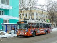 Мурманск. ВМЗ-52981 №289