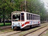 Москва. 71-608К (КТМ-8) №5096