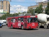 Москва. ЗиУ-682ГМ №7812