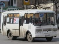 Курган. ПАЗ-320540-12 р573ме