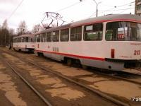 Tatra T3SU №213, Tatra T3SU №310