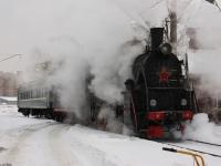 Москва. Эр-797-41