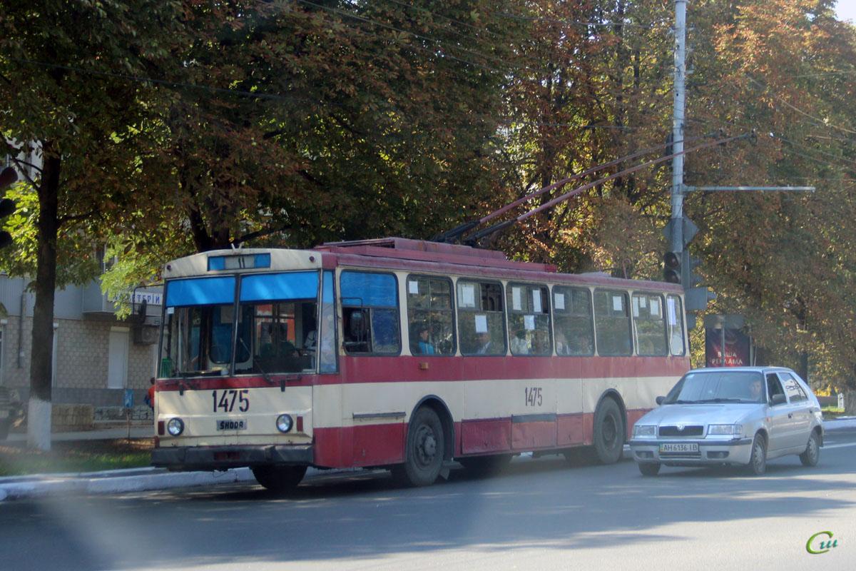 Мариуполь. Škoda 14Tr11/6 №1475