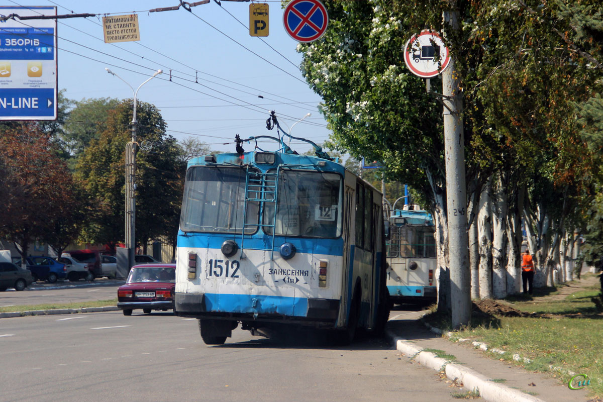 Мариуполь. ЗиУ-6205 №1512