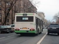 Москва. МАЗ-103.060 ар526
