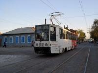 Астрахань. 71-608К (КТМ-8) №1041