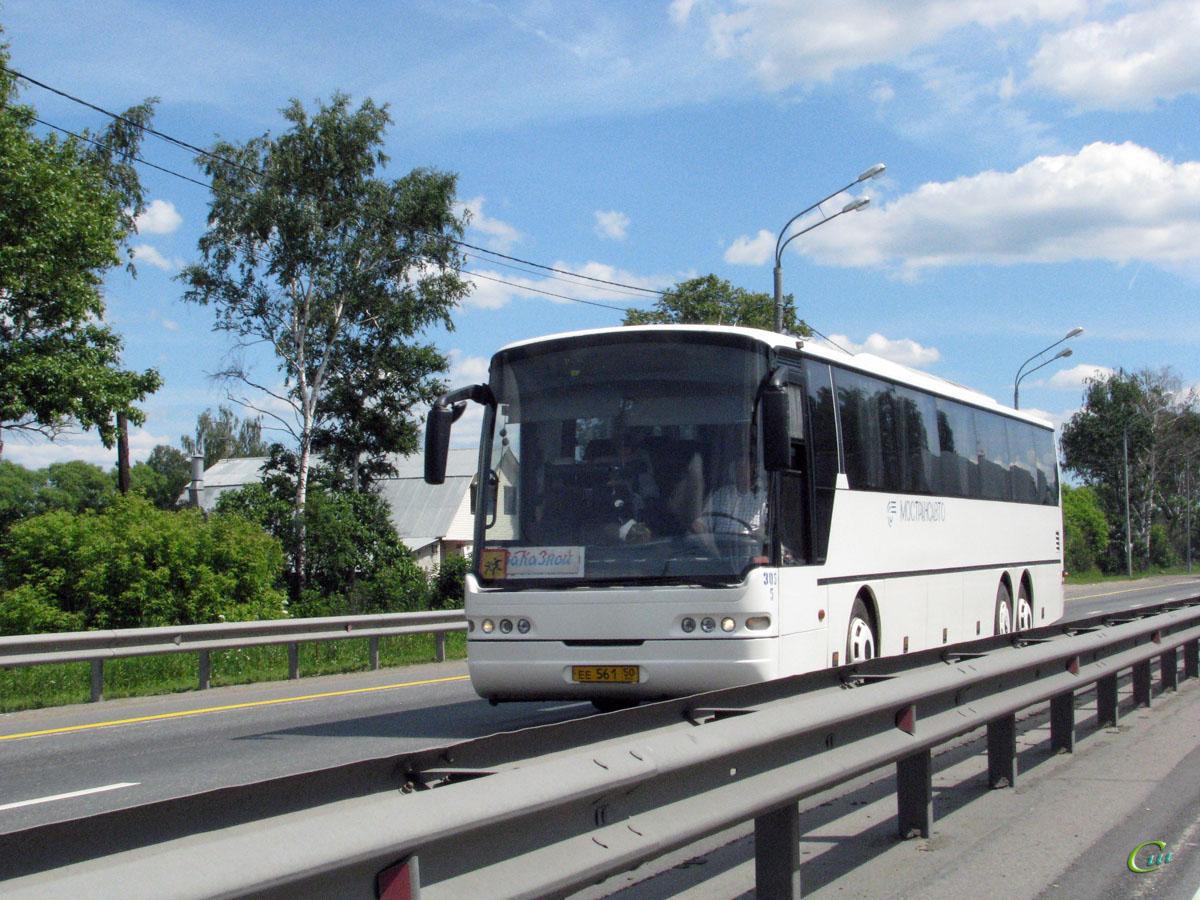 Ногинск. Neoplan N316K Euroliner ее561