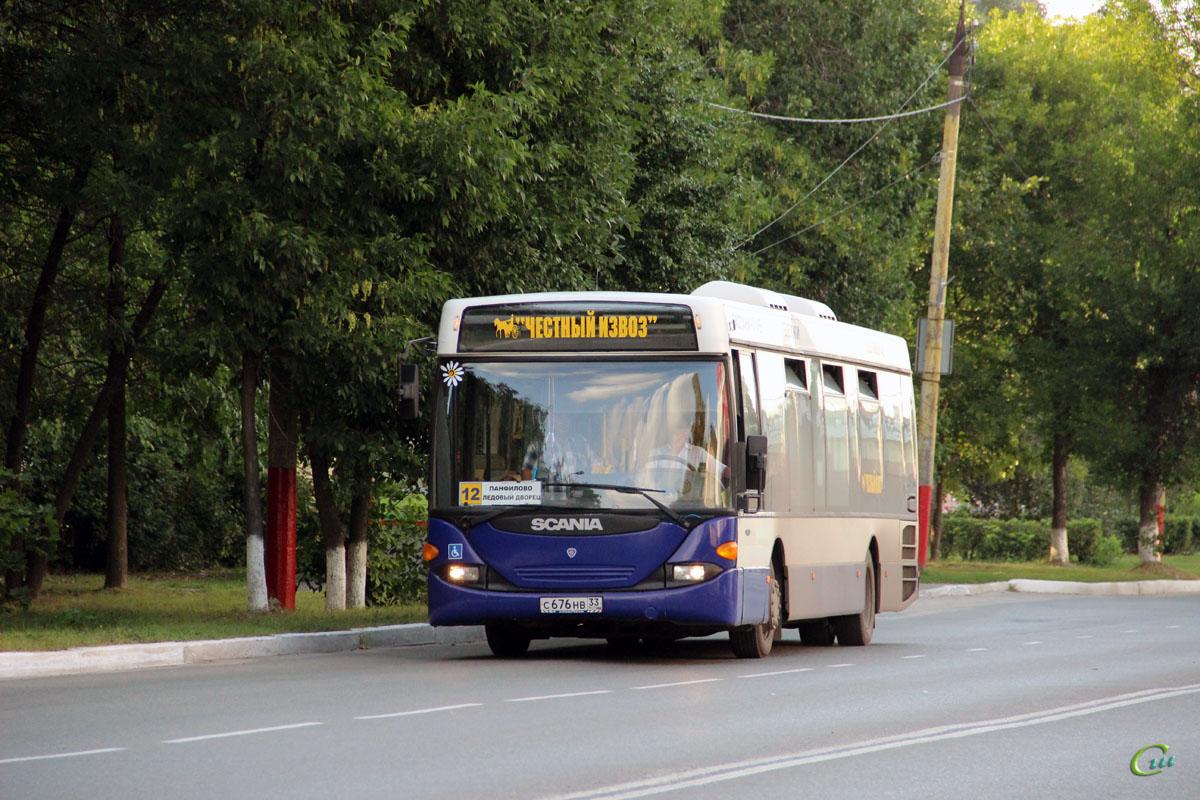 Муром. Scania OmniLink CL94UB с676нв
