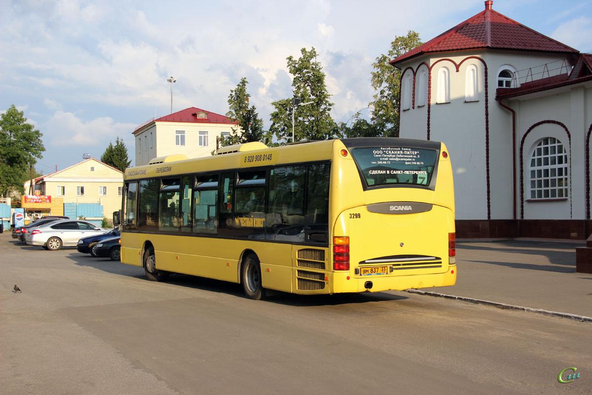 Муром. Scania OmniLink CL94UB вм837