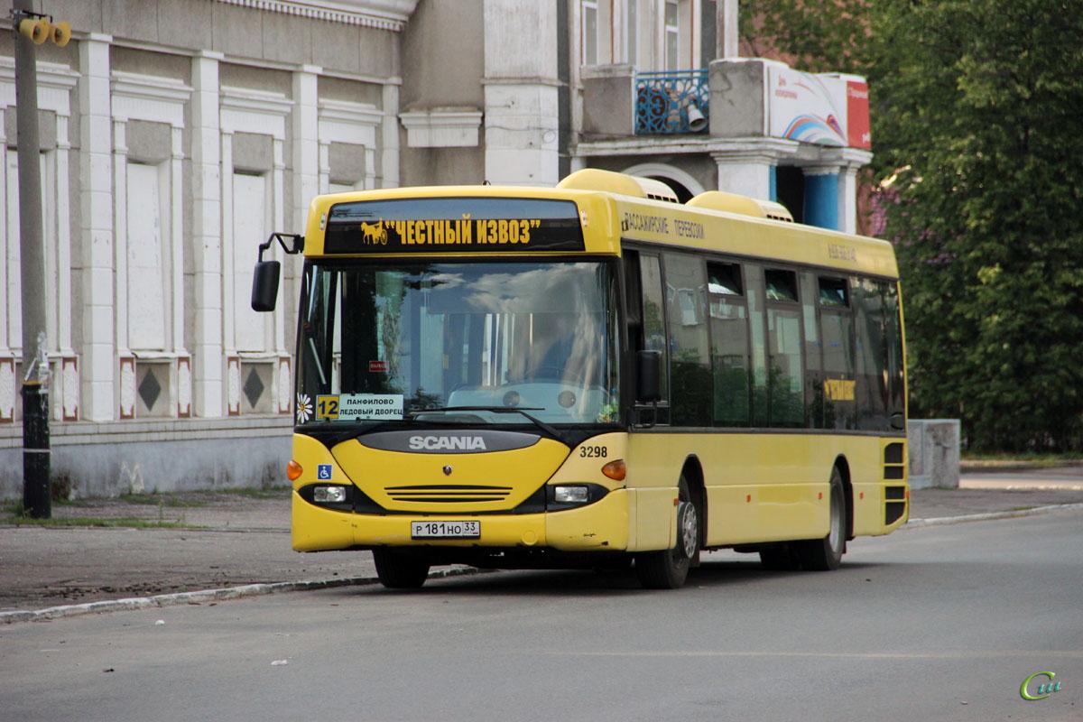 Муром. Scania OmniLink CL94UB р181но