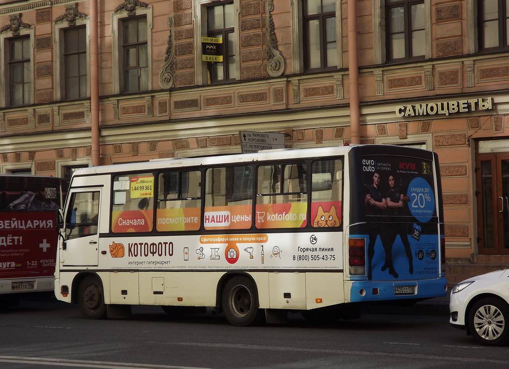 Санкт-Петербург. ПАЗ-320402-05 в405сс
