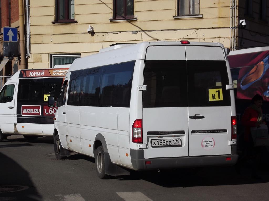 Санкт-Петербург. Луидор-2232 (Mercedes-Benz Sprinter) х155вв
