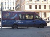 Санкт-Петербург. Нижегородец-2227 (Iveco Daily) в130ат