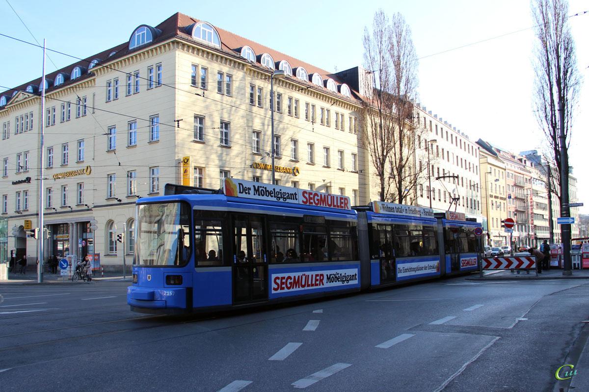 Мюнхен. Adtranz R2.2 №2157