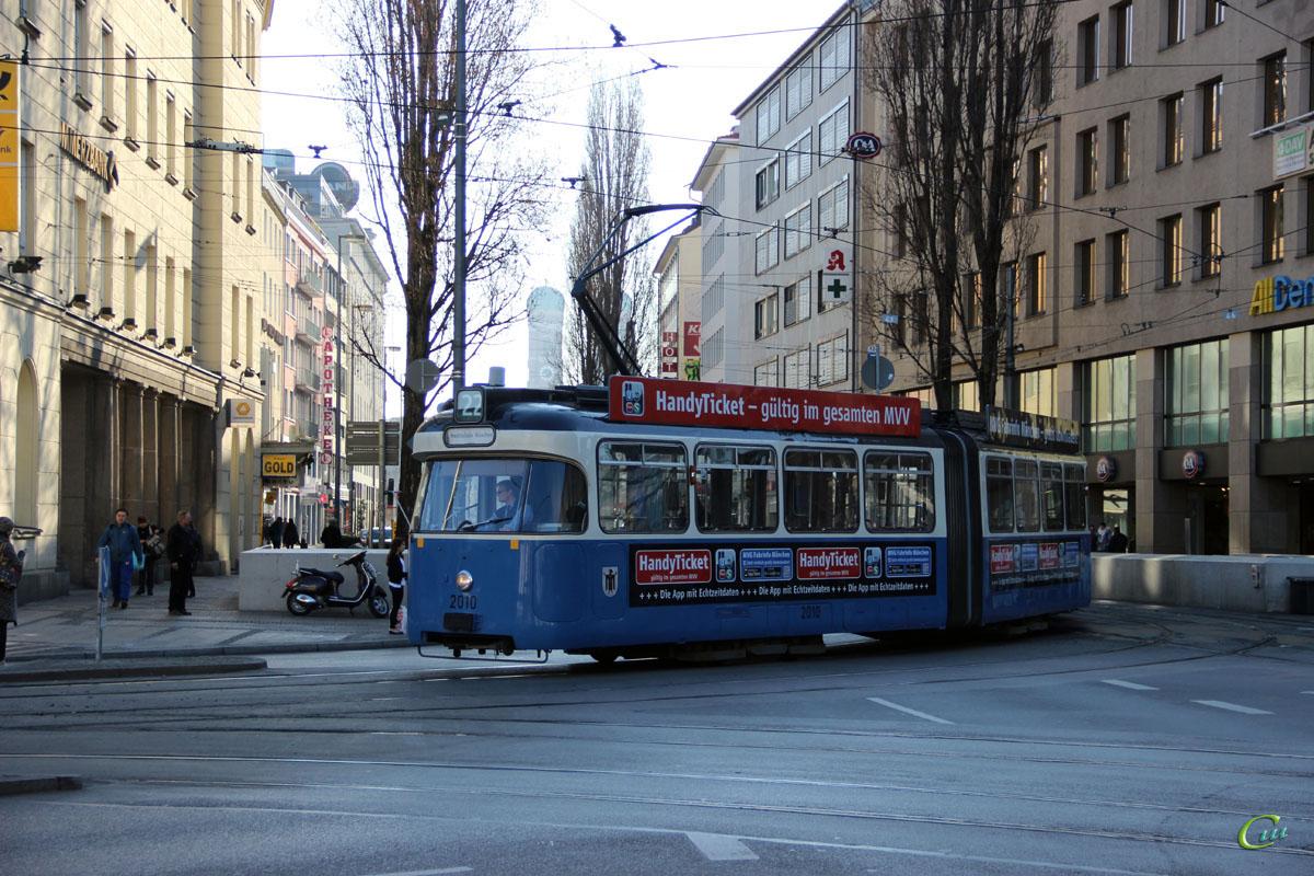 Мюнхен. Rathgeber P3.16 №2010
