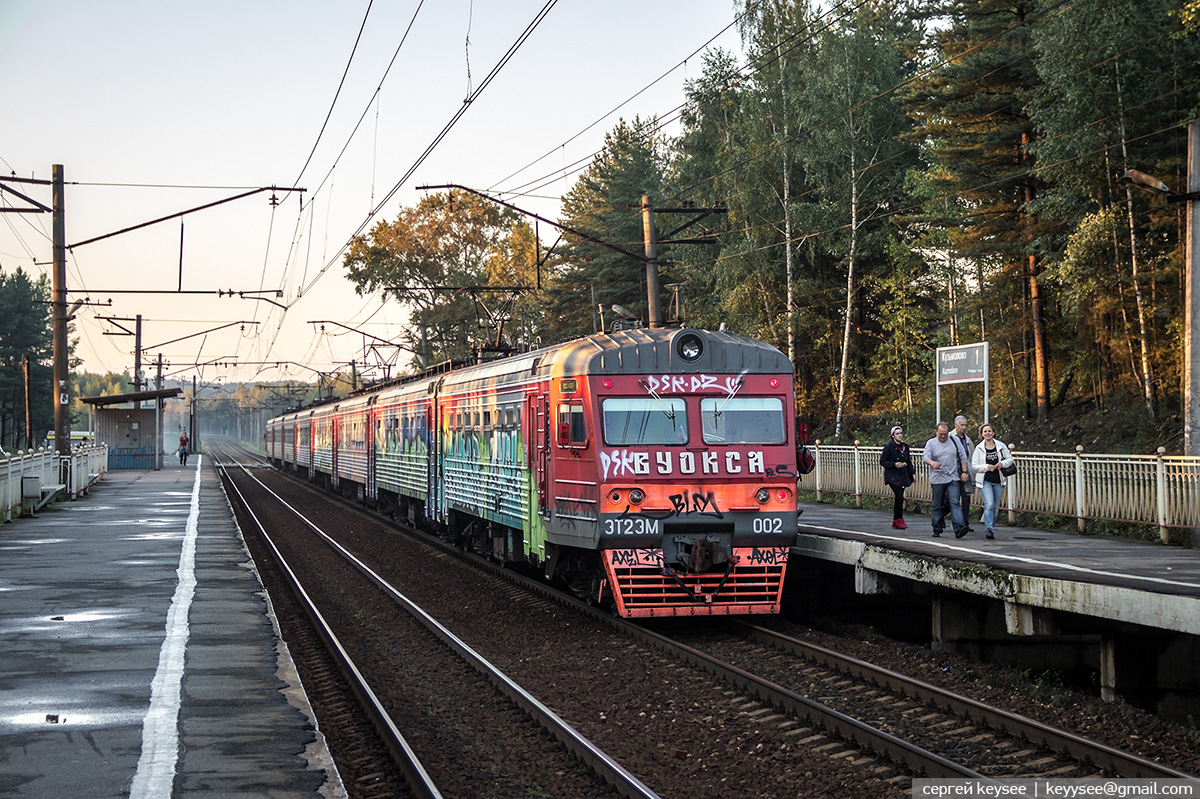 Санкт-Петербург. ЭТ2ЭМ-002