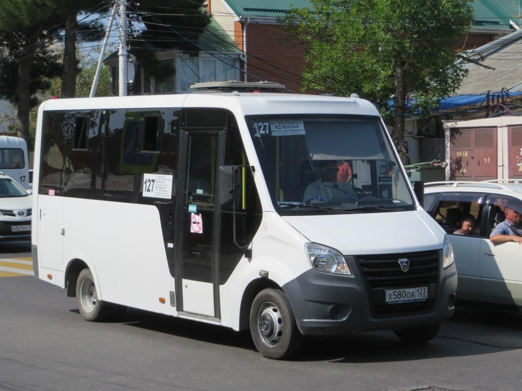 Анапа. ГАЗель Next х580оа