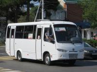 Анапа. Real н557мо