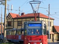 Краснодар. 71-605 (КТМ-5) №316, 71-605 (КТМ-5) №314
