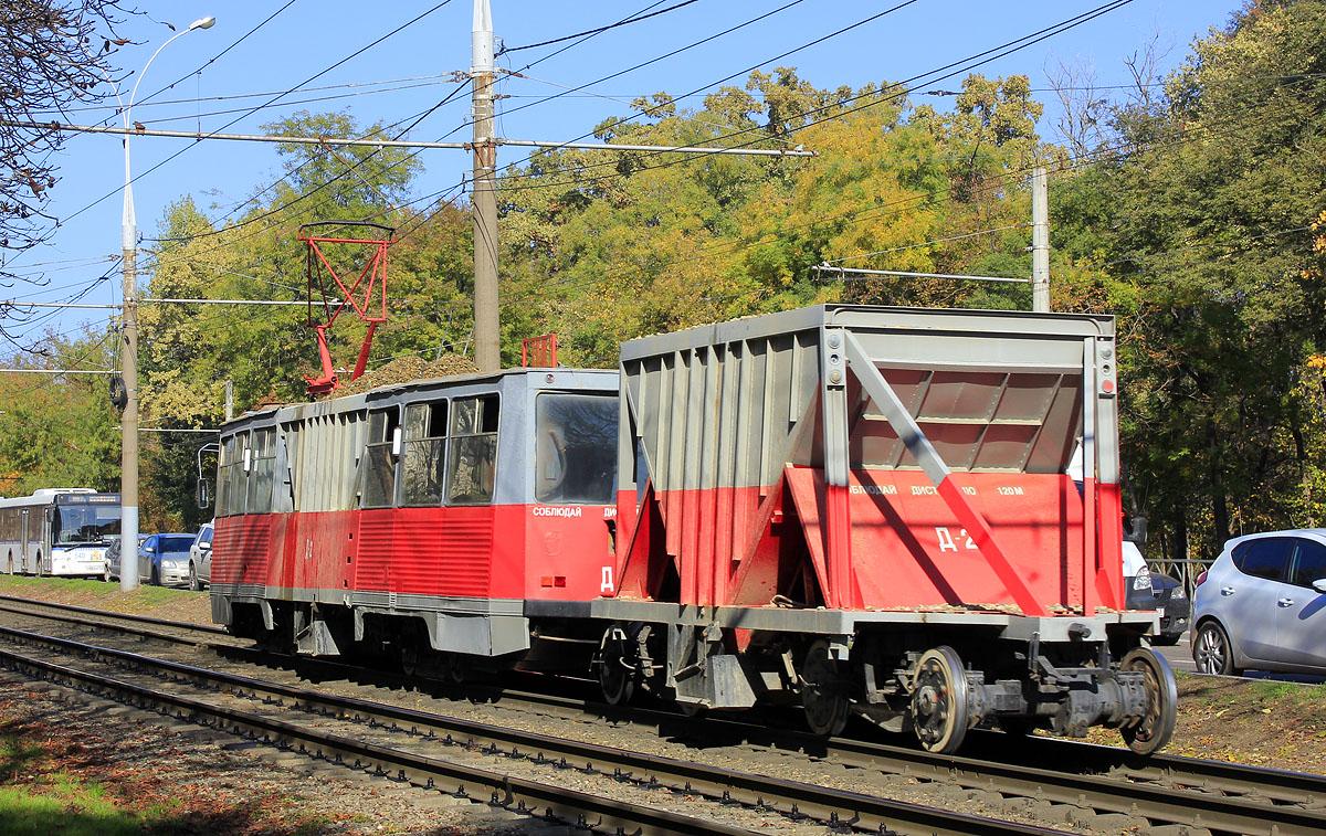 Краснодар. ВТК-09А №Д-2, ВТК-09Б №Д-2