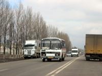 Павловск. ПАЗ-3205 ах799