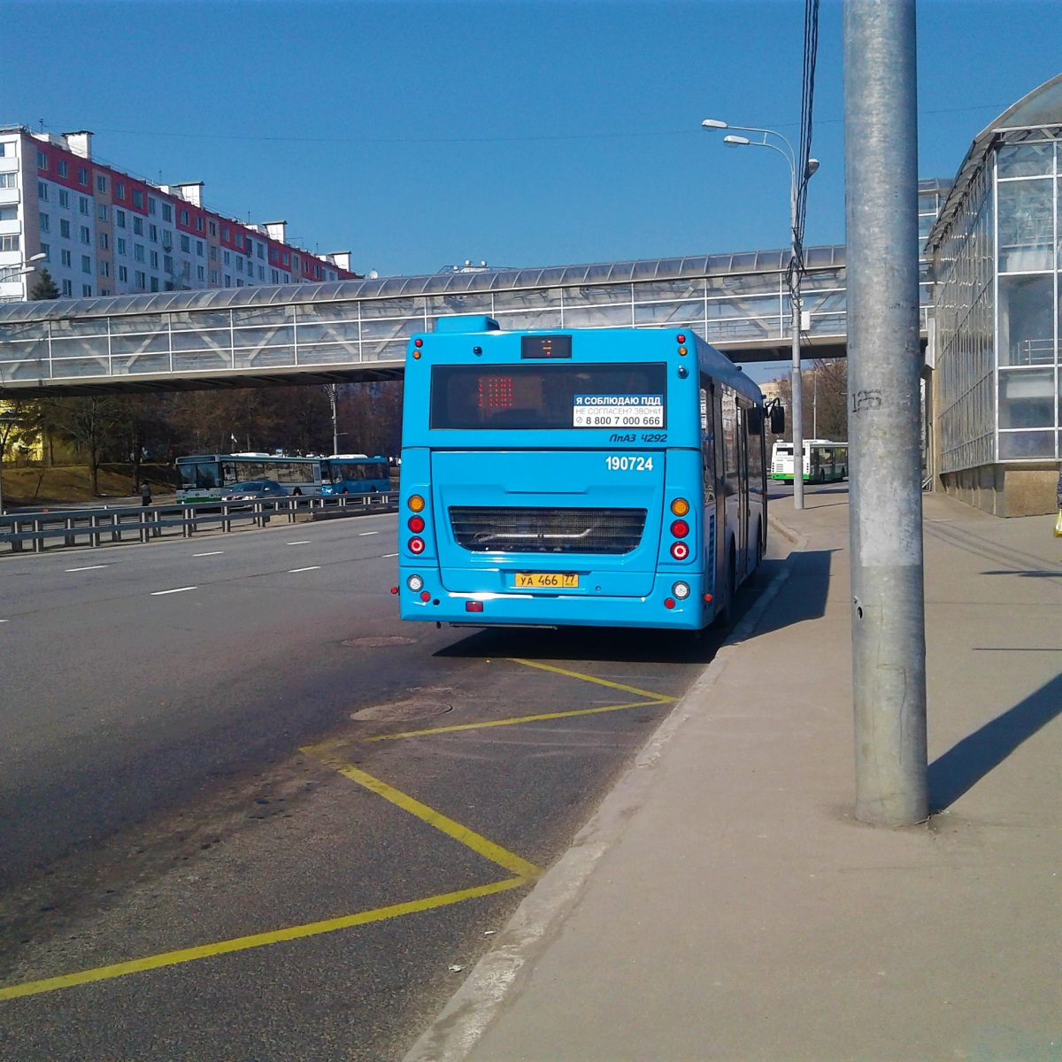 Москва. ЛиАЗ-4292.60 уа466
